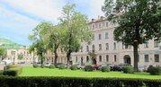 330 000 €, Продажа квартиры, Купить квартиру Рига, Латвия по недорогой цене, ID объекта - 313137881 - Фото 2