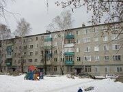 Квартира с ремонтом рядом с метро Козья Слобода - Фото 5