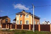 Коттедж с. Сновицы ул. Ленинградская - Фото 1