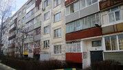 2-х комнатная квартира в г. Серпухов, ул. Космонавтов. - Фото 1