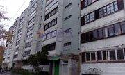 Продается квартира Пушкино, Боголюбская ул. - Фото 1