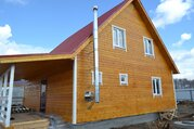 Дом 135 кв. для ПМЖ пос Цибино 50 км от МКАД Воскреснский район - Фото 1