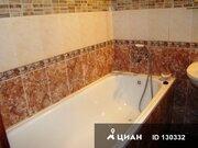 1 комнатная квартира Можайское ш. д.165 - Фото 1
