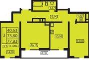 3 комнатная квартира 76м2 г.Краснодар Ипотека - Фото 3