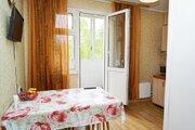 Купить квартиру Калужская Беляево Александр 89671788880, Купить квартиру в Москве по недорогой цене, ID объекта - 319438945 - Фото 3