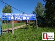 """Дача в СНТ """" Фиалка"""" п. Запрудный - Фото 1"""