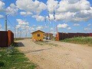 Продажа участка, Кунеево, Ясногорский район - Фото 2