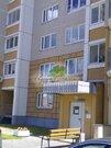 Продается 2-к Квартира ул. Южная - Фото 2