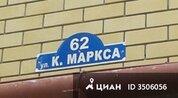 Продаю2комнатнуюквартиру, Арзамас, улица Карла Маркса, 62