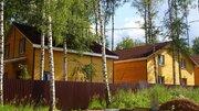 Новый дом в п.Некрасовский - Фото 5