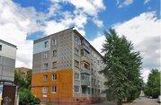 Продаю 3-комнатную квартиру 59 кв.м. этаж 3/5 ул. Дзержинского