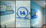 3 комнатная квартира 76м2 г.Краснодар Ипотека - Фото 4