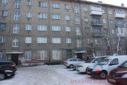 Продажа квартиры, Новосибирск, Ул. Блюхера - Фото 2