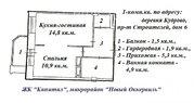 3 780 000 Руб., Кудрово, Строителей проспект дом 6 (1 к.кв.площадью 37.8 кв.м. ), Купить квартиру Кудрово, Всеволожский район по недорогой цене, ID объекта - 320424581 - Фото 2