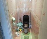 Продаётся 3-ком кв в Раменском, ул Гурьева, 6 - Фото 3