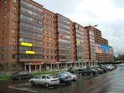 Новый клин продажа квартир - Фото 1
