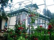 Продается Дом 191 кв.м. Волоколамский район деревня Анино - Фото 2