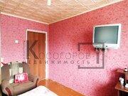 Продажа 3 комнатной квартиры в городе Воскресенск - Фото 2