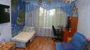 Продается квартира Москва, Островитянова ул. - Фото 1