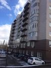 Продам 1 комнатную квартиру в г.Яхрома - Фото 1