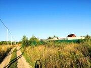 Участок 15 соток, д. Новинки 47 км. от МКАД по Дмитровскому шоссе. - Фото 2