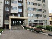 ЖК Одинцовский парк однокомнатная квартира - Фото 2