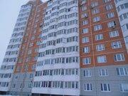 Продажа квартир в Чеховском районе