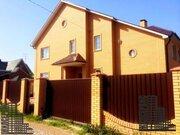 Двухэтажный коттедж 271 кв.м в Наро-Фоминске 2013 г.п.