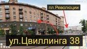 Продажа квартир в Челябинской области