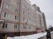 1 комнатная квартира в г. Серпухов. - Фото 1