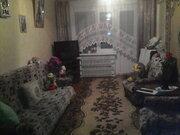 Продается 3-комнатная квартира в Малоярославце - Фото 1