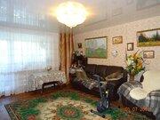 Продажа четырёхкомнатной квартиры в санатории вмф - Фото 5