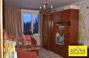 Двух комнатная квартира в Военном доме отдыха Можайском - Фото 5