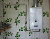 1 600 000 Руб., Однокомнатная квартира, Купить квартиру в Егорьевске по недорогой цене, ID объекта - 312305737 - Фото 4