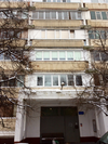 1-к.кв. в Беляево - Фото 5