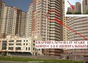 Продаю 1к.квартиру №793 студию 28 кв.м. в сданном доме Орджоникидзе 52 - Фото 1