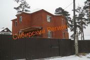 Добротный дом на ул. Связистов - Фото 2