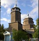 Под дачное строительство 560 соток по Новорижскому с видом на храм - Фото 2