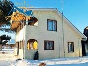 Дом на участке 25 соток с прудиком недалеко от Москвы. - Фото 1