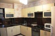 Двухкомнатная квартира на ул. Механизаторов - Фото 2