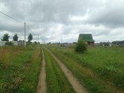 Отличный участок 15 соток в д.Дуплёво, Истринского р-на - Фото 4