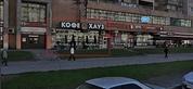 Аренда универсального помещения (общепит) возле метро Гражданский пр. - Фото 1