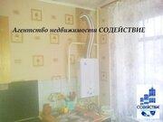 2 к. квартира в центре города Раменское - Фото 2