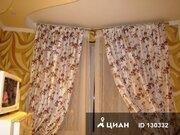 1 комнатная квартира Можайское ш. д.165 - Фото 5