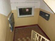 Шикарная 4-х комнатная квартира в центре г.Хотького - Фото 2