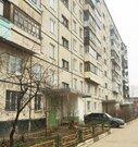 Продам трехкомнатную квартиру за 1650000 рублей - Фото 1
