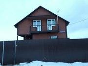 Новый дом в черте города 150 кв.м. - Фото 1
