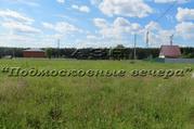 Земельные участки в Новофедоровское с. п.