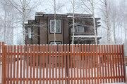 Артемкино. Оригинальный новый дом с необычной планировкой. Все коммуни - Фото 1