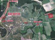 Продажа участка, Тиньково, Ферзиковский район, Центральная - Фото 5